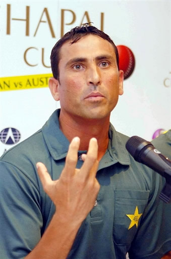 Younis Khan speaks during a press conference