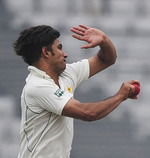 Aizaz Cheema delivers the ball