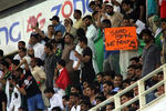 Pakistani fans not delighted after seeing a dismal performance