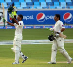 Younis Khan saved Pakistan yet again with another century
